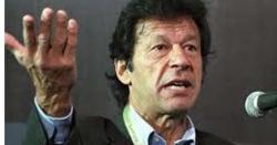 تنخواہوں میں اضافے کا بل  عمران خان نے ارکان اسمبلی کی امیدوں پرپانی پھیر دیا