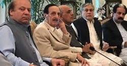 سینئر رہنما اور رکن اسمبلی کو تاحیات نا اہل قرار دے دیا گیا