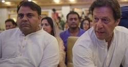 تنخواہیں بڑھنے کے معاملے پر پہلی کیا ٹویٹ کر ڈالی  اور عمران خان کا پیغام جاری ہوتے ہی اپنا بیان کیسے بدلا  چونکا دینے والی خبر