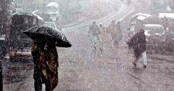 یخ بستہ ہوائیں، گرج چمک کیساتھ بارش ، محکمہ موسمیا ت نے شہریوں کو ٹھنڈی ٹھنڈی نوید سنادی