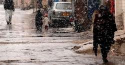 پاکستان میںخوب بارشیں، محکمہ موسمیات نے پیش گوئی کر دی