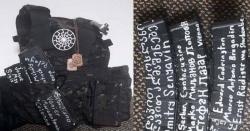 نیوز ی لینڈ کی مساجد پر حملہ کر نے والے دہشتگرد نے اپنے اسلحے پر کن لوگوں کے نام لکھ رکھے تھے ؟ بڑا دعویٰ کر دیا