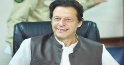 وزیراعظم نے وفاقی کابینہ کا اجلاس 19 مارچ کو طلب کر لیا