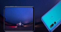 ہواوے نے الٹرا وائیڈ کیمرا کے ساتھ Huawei P smart+ 2019 متعارف کرا دیا