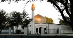 '' اسلام کو ختم کرنا ناممکن ہے ' ' جس مسجد میں نماز جمعہ کے دوران50مسلمانوں کو شہید کیا گیا