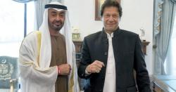 متحدہ عرب امارات کا پاکستان کو 3ارب ڈالرز کا  تیل اُدھار پر دینے سے انکار۔۔ فیصلے کی وجہ بھی بتا دی گئی