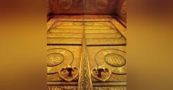 جنت کا دروازہ اور چابی