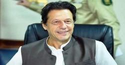کوئٹہ کو جیت پر مبارکباد، آئندہ پوری سپر لیگ پاکستان میں ہوگی: وزیراعظم