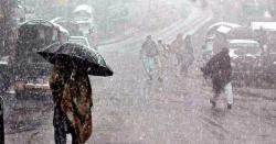 جاتی سردی کو بریک لگ گئی ۔۔پاکستان میں مزید بارشیں اور برفباری کہاں کہاں ہونگی ؟ محکمہ موسمیات نے بڑی پیش گوئی کردی