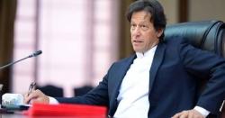 عمران خان تیری عظمت کو سلام ۔۔۔پی ایس ایل فور ختم ہونے کے ایک روز بعد ہی وزیراعظم کا اہم اعلان