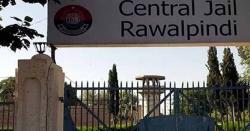 اڈیالہ جیل: سپرنٹنڈنٹ، ڈپٹی سپرنٹنڈنٹ ایگزیکٹو''راتوں رات '' تبدیل