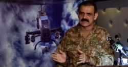 اہم ترین عہدے پر تعینات پاک فوج کے سابق ترجمان لیفٹیننٹ جنرل عاصم سلیم باجوہ نے قوم کو زبردست خوشخبری سنا دی