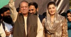 نواز شریف کی رہائی ۔۔ کل کیا کام ہونے جا رہا ہے ؟ پاکستانیوں کیلئے آج کی سب سے بڑی خبر ، سپریم کورٹ کے ہنگامی احکامات جاری