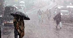 جاتی سردی واپس لوٹ آئی ، حالیہ بارشوں اور برفباری کا سلسہ رکنے والا نہیں
