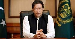 اسلام آباد میں وزیراعظم کے شکایات سیل میں ایسا مسئلہ کھڑا ہو گیا کہ آپ کو بھی حیرانگی ہو گی