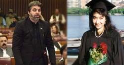 عافیہ صدیقی کے متعلق قوم کیلئے بڑی خوشخبری ، کیا ہونیوالا ہے ؟