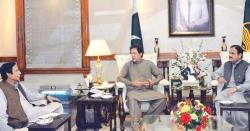 وزیراعظم عمران خان نے عثمان بزدار کی قسمت کا فیصلہ کر لیا، حکم بھی جاری کردیا