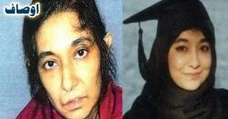 حکومت نے عافیہ صدیقی کے حوالے سے ایسا فیصلہ کر لیا کہ ' صدیقی فیملی ' خوشی سے نہال ہوگئی