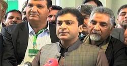 نومولود سیاستدان نواز شریف کی صحت پر سیاست چمکا رہے ہیں: حمزہ شہباز