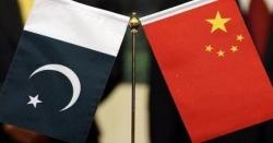پاکستان اور بھارت متنازع معاملات پر مذاکرات کریں، چین