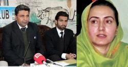 وزراء کاحفیظ پرعدم اعتماد،جیالوں کی گرفتاریاں مرکزی حکومت کی بوکھلاہٹ ہے(امجدایڈووکیٹ،سعدیہ دانش)