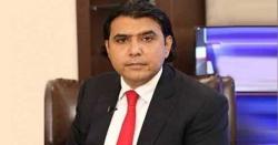 مصطفی نواز کھوکھر سمیت 70 کارکنوں کیخلاف اسلام آباد میں مقدمہ درج