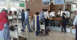 نیواسلام آباد ایئرپورٹ پرمسافرسے ایک کلوسے زائد منشیات برآمد