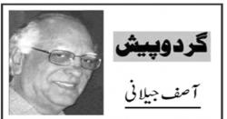 مودی کو جتوانے کے لئے عام انتخابات کی تاریخوں کا انتخاب