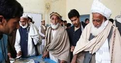 افغانستان میں صدارتی انتخابات تیسری مرتبہ ملتوی