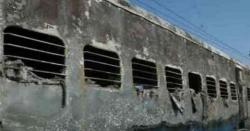 بھارتی عدالت نے سمجھوتا ایکسپریس دھماکا کیس کے ملزمان بری کردیئے