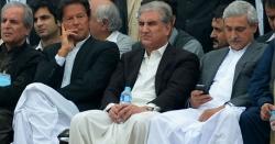 تحریک انصاف کیلئے انتہائی بری خبر  اہم ترین رہنما قتل کے جرم میں گر فتار