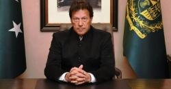 عمران خان نے قوم کو 21دنوں میں کیا خوشخبری سنانے والے ہیں ؟ ساتھ ہی ساتھ ایک لاکھ پاکستانی قطر جانے کیلئے بھی تیار رہیں