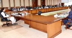 پی ٹی آئی حکومت کے اتحادیوں نے مزید وزارتیں مانگ لیں