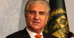 او آئی سی کا ہنگامی اجلاس بلانے پر ترکی کے شکر گزار