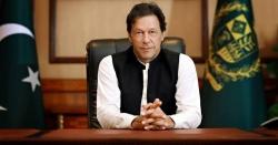 ''پاکستانیوں کی دعائیں رنگ لائیں ''