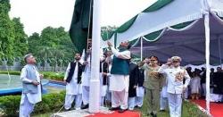 یوم پاکستان کی تقریب میں حریت رہنماؤں کو مدعو کرنا بھارت کو ہضم نہ ہو سکا