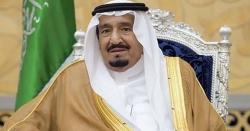 امریکا کا گولان کو اسرائیلی علاقہ تسلیم کرنا عالمی امن کیلئے خطرہ ہے، سعودی عرب