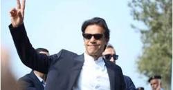 وزیر اعظم عمران خان کل غریبوں کو بہت بڑی خوشخبری سنانے والے ہیں