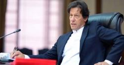 وزیراعظم عمران خان نے بزرگوں کو شاندار خو شخبری سنا تے ہو ئے پینشن میں اضافے کا اعلان کردیا