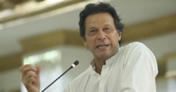 وزیر اعظم عمران خان نے انتہائی شاندار اعلان کر دیا