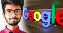 گوگل نے 21سالہ نوجوان عبد اللہ کو اڑھائی کروڑ روپے ماہانہ کی نوکری دے دی