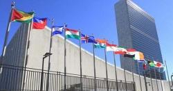 مودی کو الیکشن جتانے کیلئے جتن: امریکا کی مسعود اظہر کیخلاف قرارداد تیار