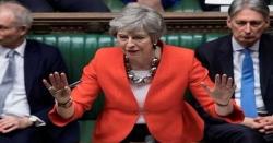 بریگزٹ: برطانوی وزیراعظم کو ایک بار پھر ناکامی کا سامنا