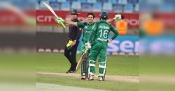 پاکستان دنیا کی پہلی ٹیم بن گئی، کر کٹ شائقین بھی حیران رہ گئے