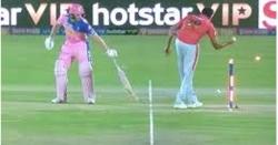 انگلش کھلاڑی کو غیر اخلاقی طریقے سے آئوٹ کرنے والے ایشون کےلئے خطرے کی گھنٹی بج گئی