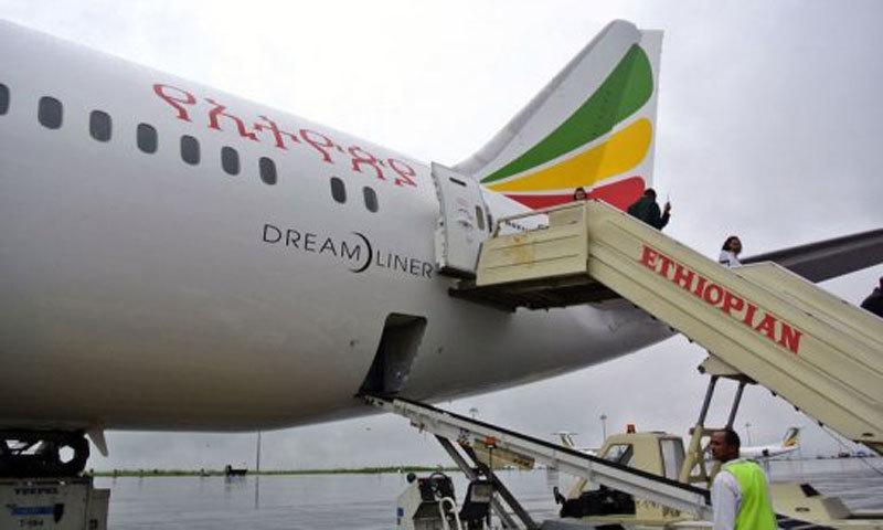 ایک اور طیارہ گر کر تباہ، 157 افراد سوار تھے، افسو سنا ک خبر آگئی