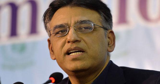 پاکستان کا بھارت کو ایف اے ٹی ایف سے نکالنے کا مطالبہ