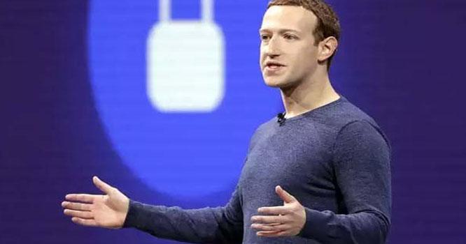 فیس بک سربراہ کا پرائیویسی برقرار رکھنے کیلیے بڑا اعلان