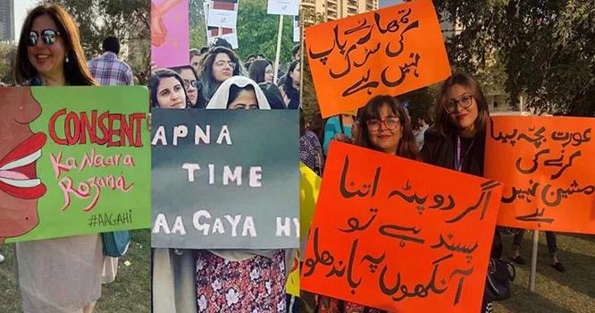خواتین کے مارچوں میں انوکھی تحریر