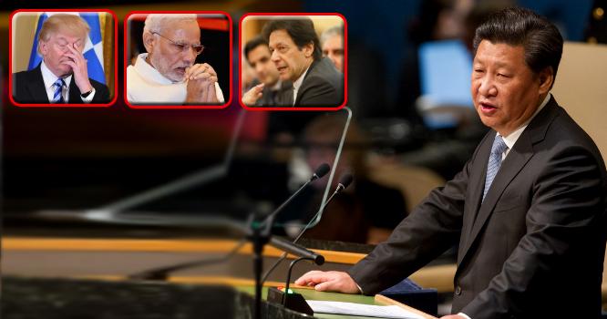 ، اقوام متحدہ کی سلامتی کونسل میں پاکستان کیخلاف امریکہ اور بھارت کی قرارداد ، چین نے عین موقع پہ پہنچ کر قرارداد رکوا دی